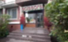 Салон Scissors Studio Зеленоград улица Андреевка корпус 1614