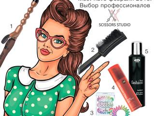 Must have февраля 2018. Выбор профессионалов Scissors Studio!