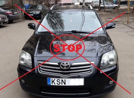 с 23.05 Uber не подключает авто на иностранной регистрации