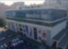 Офис Убер Одесса.jpg
