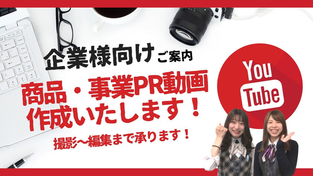 【HP】メインバナー (3).jpg