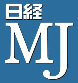 日経MJ 燕市