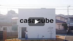 casacube.jpg