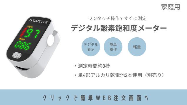 【HP】メインバナー.png