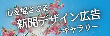 【HP】サブバナー(サイズ改訂).png