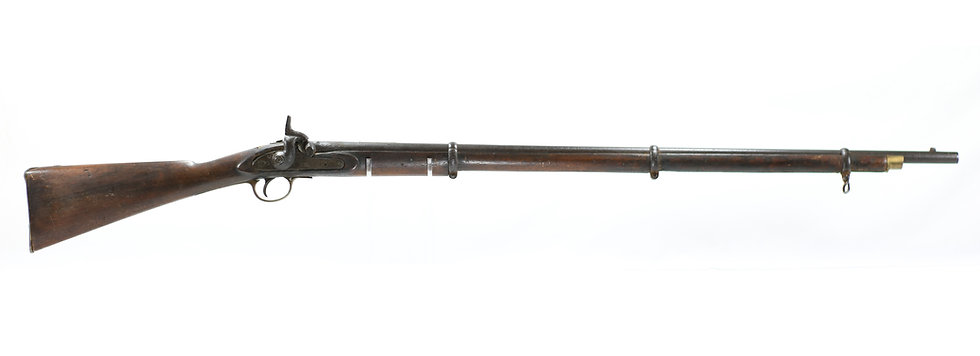 Anchor S Marked P1853 Rifle-Musket