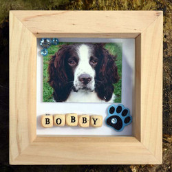 Personalised Square Name Frame £7.50