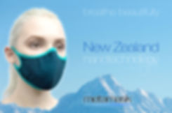 NZ-Nano-Web-Header.jpg