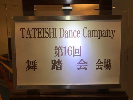 第16回舞踏会