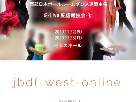 Live配信競技会‼️