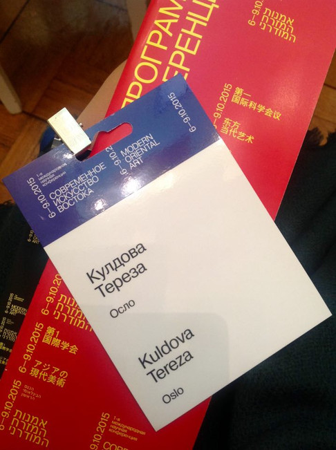 Modern Oriental Art Conference, Moscow, 07-10-15