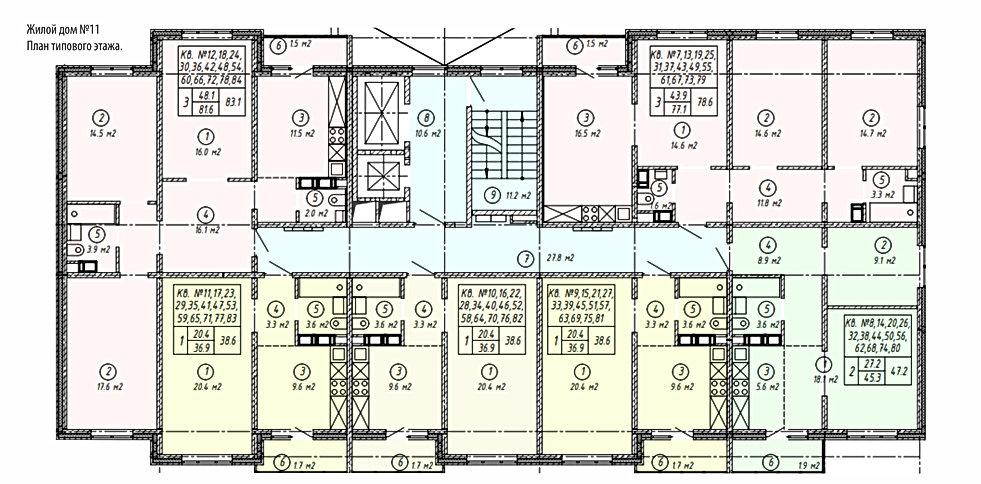 План 11 дома.jpg