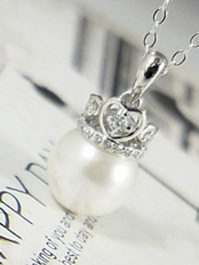 Sterling Silver Full Crown Pendant