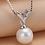 Thumbnail: Sterling Silver Simply Elegant Pendant