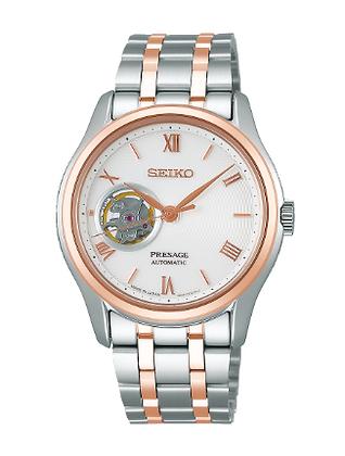 SSA412J1 Seiko Presage | Automatic with Sapphire Glass