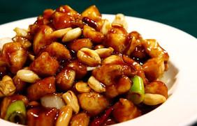 Chicken-cashew-nuts-featured-photo.jpg