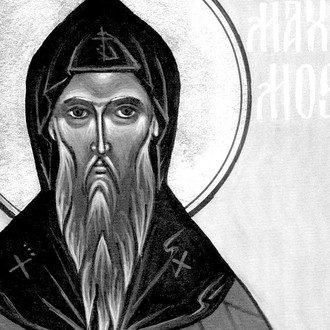 Some Thoughts on Divine Judgment from St. Maximus the Confessor