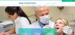 Пример сайта компании 3