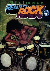 ноты для барабанов к песням, рудименты, книги для барабанщиков