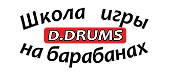 Drumless Tracks | Drum Play Along Songs Without Drums