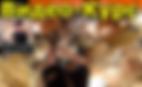 """Видео курс игры на барабанах """"Барабаны шаг за шагом"""". Видеошкола самоучитель игры на ударной установке с нотами в видеоряде. Обучение учеников игре на барабанах не выходя из дома. Авторский курс барабанщика Дмитрия Оруджова."""