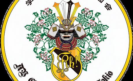 ERTO Logo Keyed.png