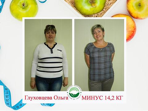 71758e2920c5ce7ed6276f4e79cc33a1-49.jpg