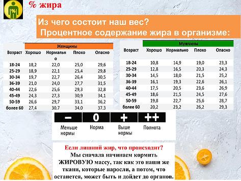 71758e2920c5ce7ed6276f4e79cc33a1-11.jpg