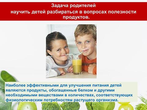 527908dacf38a11ebc9216a051602925-21.jpg