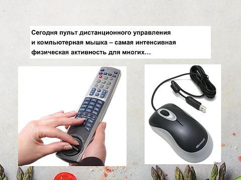 0f69a83809960d98450e0a8999053a78-17.jpg