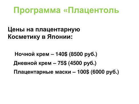 5685c26a98f06c00d729b86214879dd0-20.jpg