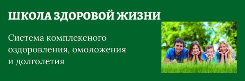 Наталия владимировна петрунина (7).png