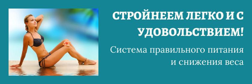 Наталия владимировна петрунина (5).png