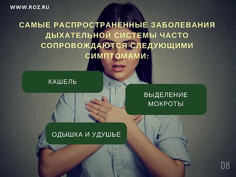5336401e655a4bd4929fe571c025cc6aeELlRhZ2