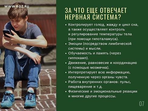 78dd4e6683144eada605e8879d4e26d7gsVv2uej