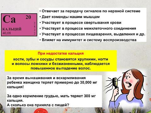 5a071eb08368587f43f5fc65181066cd-24.jpg