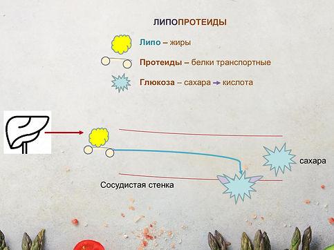 f3fd8dad3fffabf3ce7b2f414df2b997-38.jpg