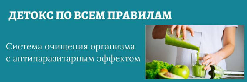 Наталия владимировна петрунина (4).png