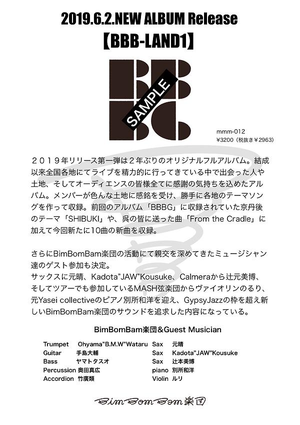 リリース情報 (1).png