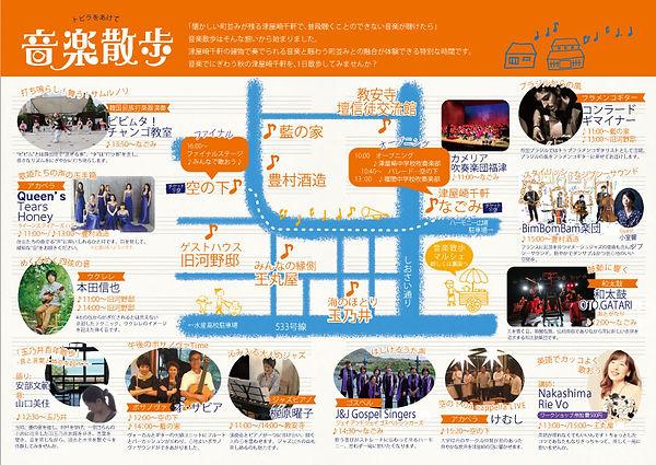 music-flyer2019.jpg