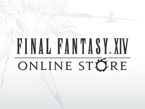 New Final Fantasy XIV Online Store!