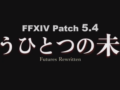 "Patch 5.4 ""Futures Rewritten"" details revealed"