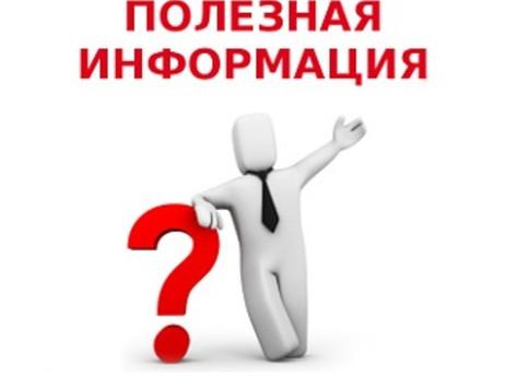 Срок предоставления отчетности в Минюст России для НКО продлен до 1 июня