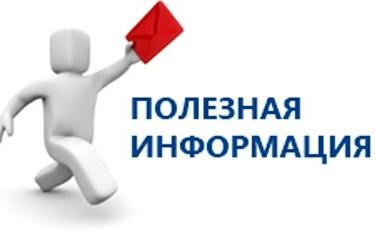 Путеводитель для НКО: юридические аспекты