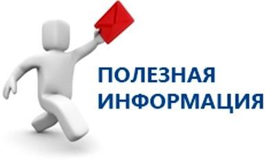 Путеводитель для НКО: социальные услуги