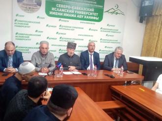 Круглый стол на тему: «Ислам и проблемы экстремизма в современном обществе»