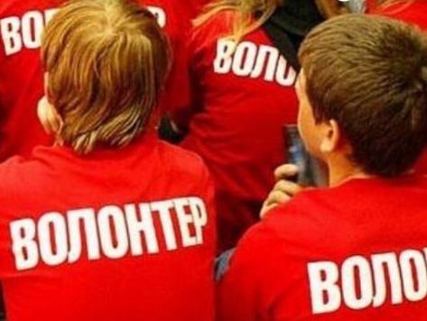 ПРОГРАММА МОБИЛЬНОСТИ ВОЛОНТЕРОВ РОССИЙСКОЙ ФЕДЕРАЦИИ НА 2019-2024 ГОДЫ