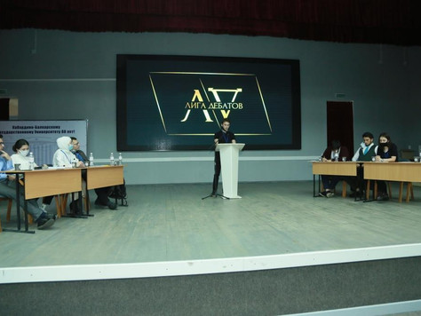 Окружной этап Всероссийской лиги дебатов прошел в КБГУ