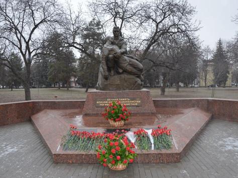 День воинов–интернационалистов отметили в Нальчике
