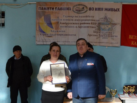 Турнир по волейболу памяти воинов-интернационалистов прошёл в г. п. Тырныауз
